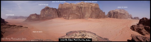 Panorama of the Jebel um Ishrin group in the Wadi Rum, Jordan