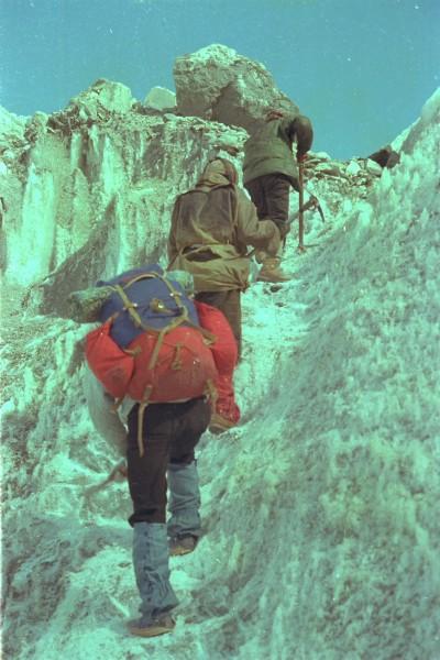 <br/> Trashi Laptsa Pass, Rolwaling,Nepal