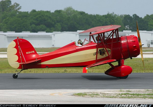 Great Lakes Bi-plane