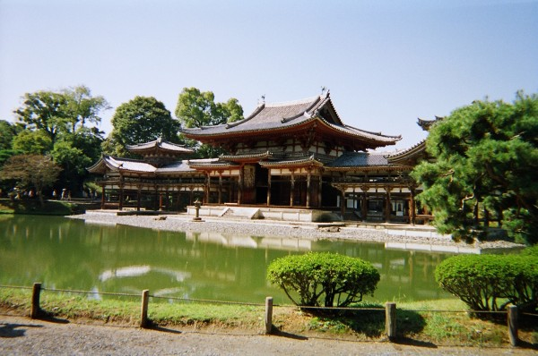 one of the oldest temples in Japan.  Forgot what it's called, but it's...
