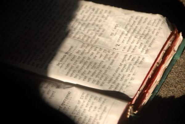 Nepali bible
