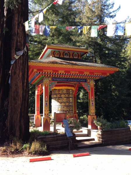 Large prayer wheel at Land of Medicine Buddha, in the Santa Cruz mtns.