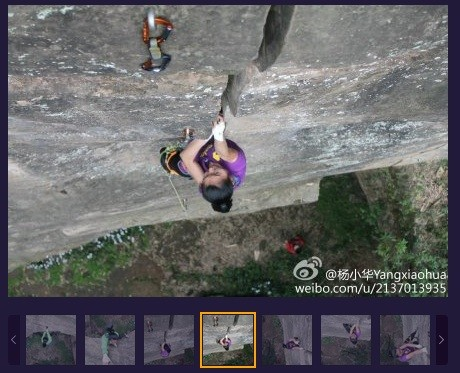 This is a screen shot of the photo posed by the Salomon Athlete Ms. Ya...