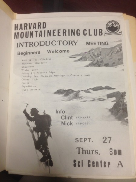 HMC Recruiting Poster, my guess is circa 1980