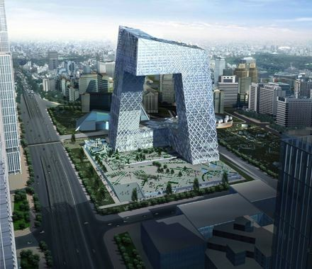 CCTV HQ in China