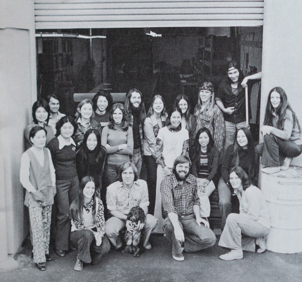 Wilderness Experience factory 1974/1975
