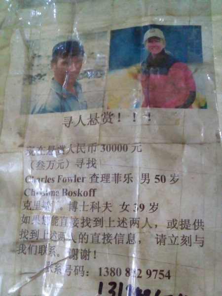 Chris & charlie missing poster. RMB 30,000 was about a years wage in t...