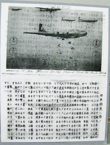 Pre bombing leaflet warning