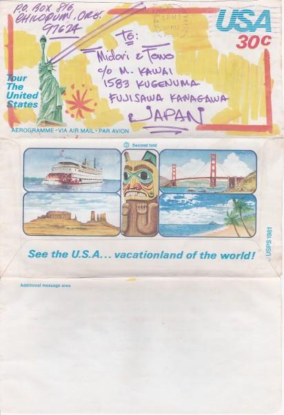 Postmark: 5-27-82