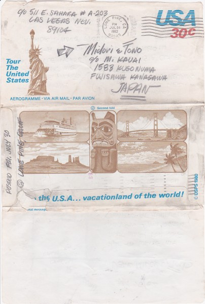July 28, 1982