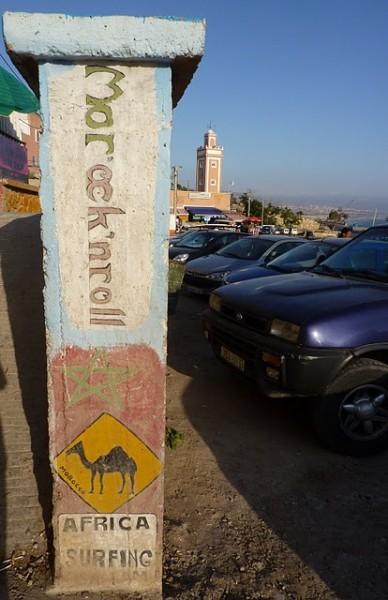 Marock'n'Roll