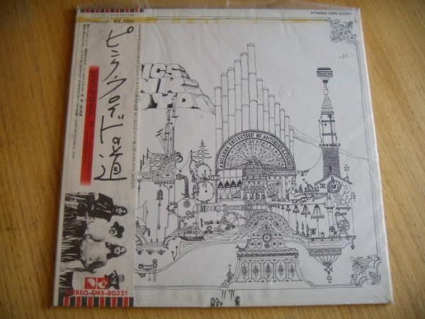 PF-Relics Live Japan